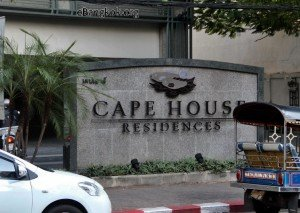 S07245_cape_house_serviced_apartment_003